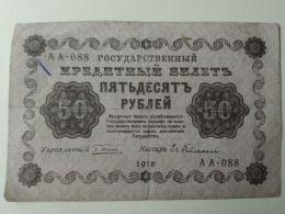 Russia 1918 50 Rubli - Russia