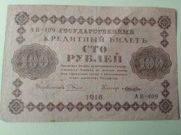 Russia 1918 100 Rubli - Russia