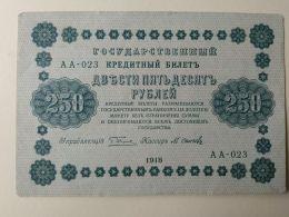 Russia 1918 250 Rubli - Russia