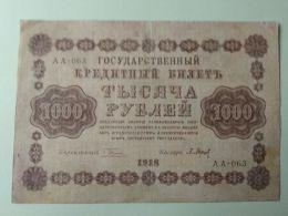 Russia 1918 1000 Rubli - Russia