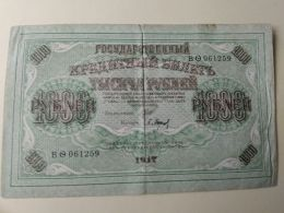 Russia 1917 1000 Rubli - Russland