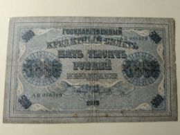 Russia 1918 5000 Rubli - Russia