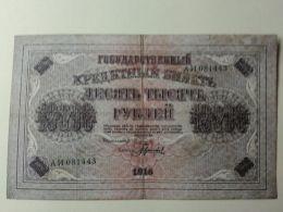 Russia 1918 10.000 Rubli - Russia