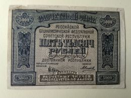 Russia 1921 5000 - Russia