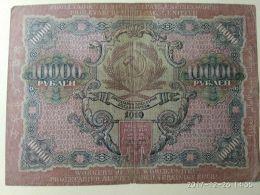 Russia 1919 10000 Rubli - Russia