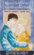 Télécarte Japon / 110-011 - MANGA - NOTAMENO RENAI -  ANIME Japan Phonecard - BD COMICS Telefonkarte - MOVIC 8812 - Comics