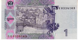 Ukraine P.116a  1hryven 2004  Unc - Ucraina