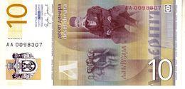 Serbia P.46  10 Dinars 2006  Unc - Serbia