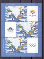 2002 Slovenia - Salt Lake City Winter Olympic Games - Sheetlet Of 3 Sets Of 2v + Coupon Strips - Paper - MNH** - Slovénie