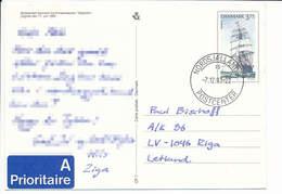 Mi P 288 Postcard Stationery Carte Postale - 7 December 1993 Sailing Training Ship - Postal Stationery