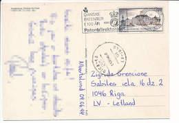 Mi P 290 Postcard Stationery Carte Postale - 9 June 1994 Royal Castle Palace Amalienborg - Postal Stationery