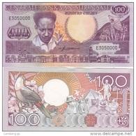 Suriname - 100 Gulden 1986 UNC Pick 133a(1) Lemberg-Zp - Surinam