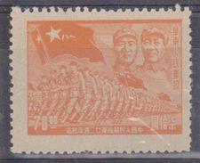 1949 Cina - Truppe Militari, Nuovo - 1912-1949 Republiek