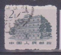 1962 Cina - Edifici - 1949 - ... Repubblica Popolare