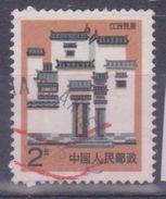 1965/70 Cina - Edifici - Cina