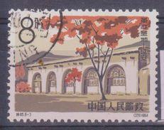 1964 Cina - Residenza Mao Tze Tung - 1949 - ... Repubblica Popolare