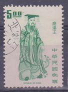 1972 Cina - Costumi - Usati