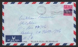 Hong Kong - Covers #2 Used - 1997-... Chinese Admnistrative Region