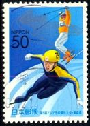 Fifth Winter Asian Games (Aomori), Japan Stamp SC#Z577 Used - 1989-... Empereur Akihito (Ere Heisei)