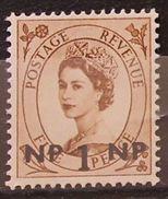 British Agencies Eastern Arabia / Oman /Muscat MNH Stamp 1 NP SG 65 1955 -1957 Queen Elizabeth Great Britain Surcharged - Oman