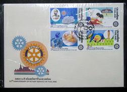 Thailand Stamp FDC 1990 60th Ann Of Rotary Service - Thailand