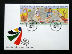 Thailand Stamp FDC 1994 XVIII Sea Games - Thailand