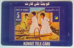 5 KD Children Plying - Kuwait