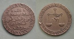 Sansibar 1 Pysa 1881 Jr. Barghash Bronze Schön ! Seltene !     (R496) - Münzen