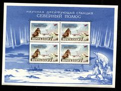 Russia 1958  Mi Bl.27 MNH OG **  North Pole. Polar Bear - Neufs