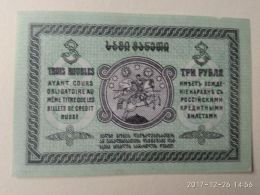Georgia 1919  3 Rubli - Russia