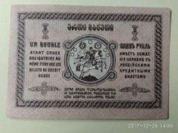 Georgia 1919 1 Rublo - Russia