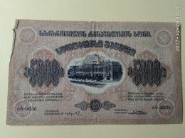 Georgia 1921 5000 Rubli - Russia