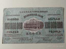 Transcaucasica 100.000.000 1924 - Russia
