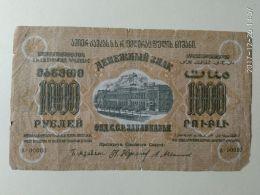 Transcaucasica 1000 1923 - Russia