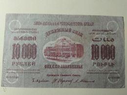 Transcaucasica 10.000 1923 - Russia