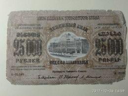 Transcaucasica 25.000 1923 - Russia