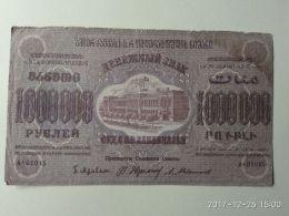 Transcaucasica1.000.000 Rubli 1923 - Russia