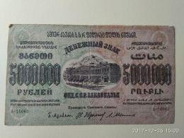 Transcaucasica 5.000.000 Rubli 1923 - Russia