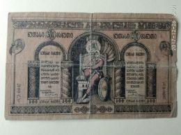 Georgia 1919 500 Rubli - Russia