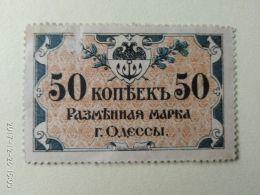 Ukraina 1917 50 Kopeki - Russia
