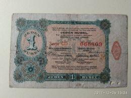 Russia 1916 1 Rublo - Russia