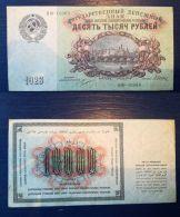 Russia 1923 10000 Rubli - Russia