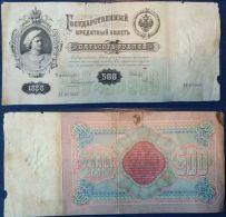 Russia  1898 500 Rubli - Russia