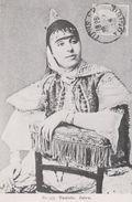 REPRODUCTION . JUDAICA . TUNISIE . Juive - Judaisme