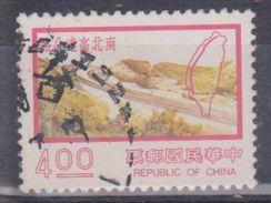1974 Cina - Tecnologia - Usati