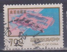 1976 Cina - Usato - Usati