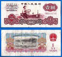 Chine 1 Yuan 1960 Serie 6 China Yuans China Tracteur Cultivateur Paysan Mouton Animal Skrill Paypal Bitcoin OK - China