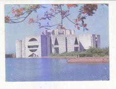 BANGLADESH POST CARD NATIONAL ASSEMBLY  BUILDING DHAKA BANGLADESH - Bangladesh