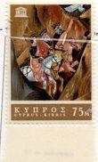 """PIA  - CIPRO GRECA  - 1967  : 20° Anniversario Dell' UNESCO - """"I Re Magi"""" Pittura Murale -  (Yv  296) - Nuovi"""