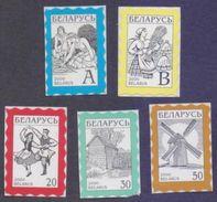 BELARUS 2000 MNH - Definitive Stamps, Complete Set Of 5v Self Adhesive - Belarus
